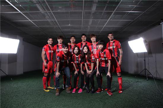 FC����, �ҵ�� �Բ� 2015���� ȭ�� �Կ�